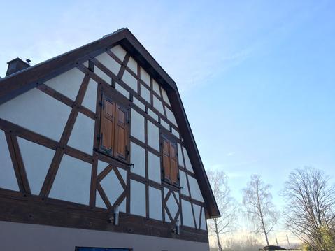 Maison de la Sauer